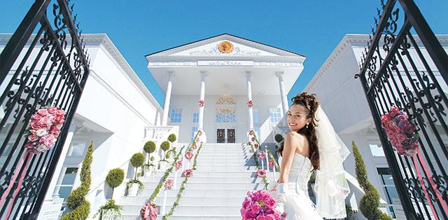 幸せの宮殿イメージ